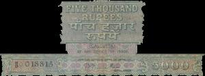 5000-Rupey-Obv