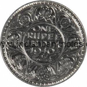 Coin-Reverse