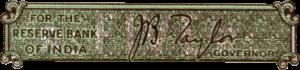 Rupees5-type3-signaturePanel-Obv