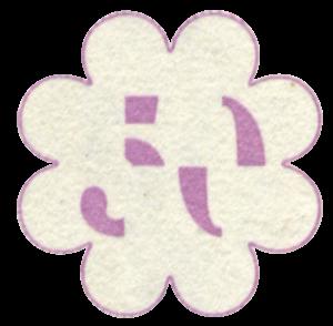 SeeThrough-reverse-50