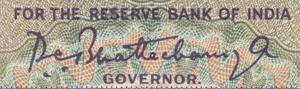 Type7.4.2-signature