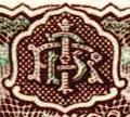 rupees-2-type6-stylised-RBI